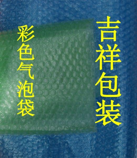 供应印刷牛皮纸气泡信封袋