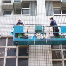 供应西安东郊防水工程,西安哪里有防水工程批发
