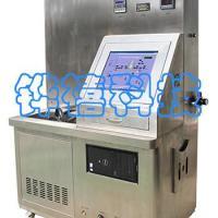 供应燃气热水器测试系统