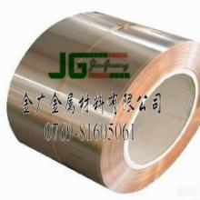 供应c17200铍铜带