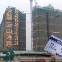 供应瓷砖胶 环保无毒