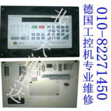 德国上料机工控机维修进口国产工控机电路板维修北京天浦正达顺义图片