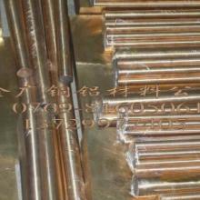 供应无磁性c17200超硬铍铜棒 热处理铍钴圆棒化学成分 图片