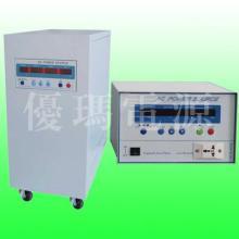 供应变频电源可编程变频电源