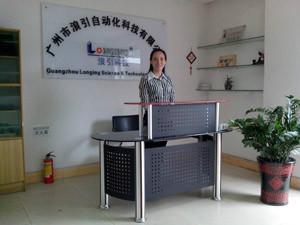 广州市浪引自动化科技有限公司
