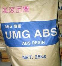 供应ABS日本UMG厂家直销ST-400 3001M CX55B塑胶