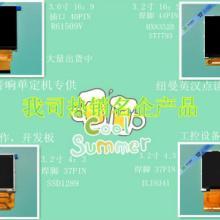 批发研发定制TFT LCD液晶屏