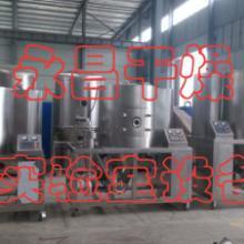 供应喷雾干燥机干燥机报价干燥机生产厂家