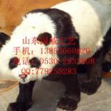 供应教学大熊猫模型仿真大熊猫模型