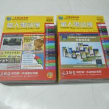 供应用于宣传的印刷包装,纸类印刷制品