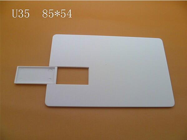 供应用于的礼品卡片U盘 超薄小U盘外壳