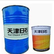供应日本出光热媒油32B