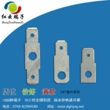 供应187插片公端子 187公端插片PCB板线路板电路板用插片
