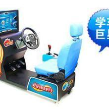 供应简易汽车驾驶模拟器便携式驾驶训练机市场价格精选推荐