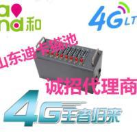 供应移动4g8路机卡匹对养卡机 图片|效果图