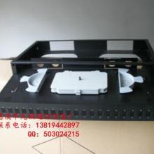 供应光顾通信设备厂光缆终端盒 光缆终端盒机架式 抽拉式图片