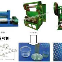 供应新疆乌鲁木齐轻型钢板网机出口 钢板网机供应商,钢板网机出口
