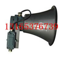 BYS系列防爆扬声器价格及图片、图库、图片大全