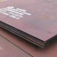 供应重庆锅炉容器板价格