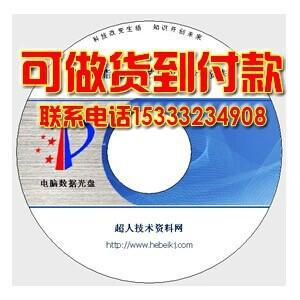 废橡胶废轮胎炼油生产技术销售