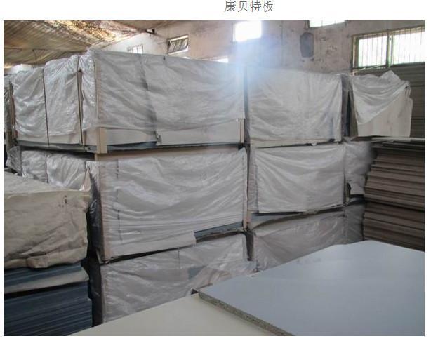 供应赣州办公室隔墙,赣州办公室隔墙价格