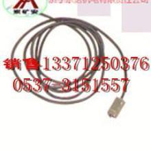 供应位置传感器安全高效的位置传感器济宁东达机电专业生产
