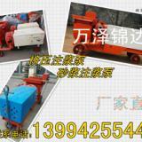 .安徽安庆、煤矿用风动气动隔膜泵 .代理