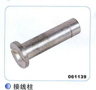 供应铜件接线柱