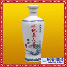 日式彩釉酒瓶 清酒酒瓶定做 窑变彩釉陶瓷酒瓶