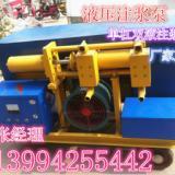 .广西贵港英格索兰BQG型气动风动隔膜泵销售处.参考价