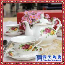 供应陶瓷礼品咖啡具