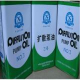 供应大连扩散泵油 大连3号扩散泵油价格