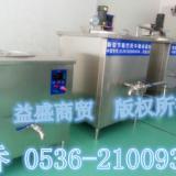 供应巴氏牛奶灭菌机酸奶机保鲜机等.