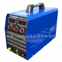 供应铝合金铸件补焊机