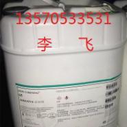 水性上光油消泡剂图片
