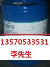 道康宁6040彩晶玻璃油墨附着力促剂