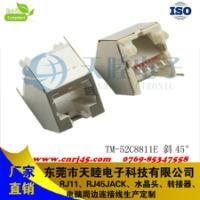 RJ45 PCB连接器网络接口