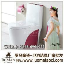 供应罗马卫浴1047彩色马桶洁具加盟批发