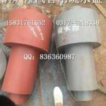 供应GD87锅炉排汽管用疏水盘厂家GD87锅炉排气管永疏水盘的价格批发
