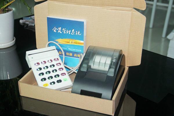 会员卡管理系统图片/会员卡管理系统样板图 (4)
