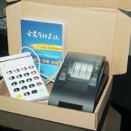 广州会员消费系统图片