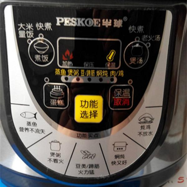 舞台会销电压力锅 跑江湖产品 最便宜电压力锅批发