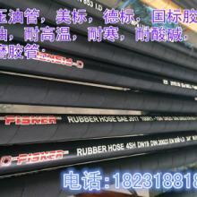 液压胶管生产厂家