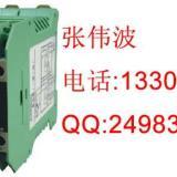 供应隔离式热电偶热电阻安全栅