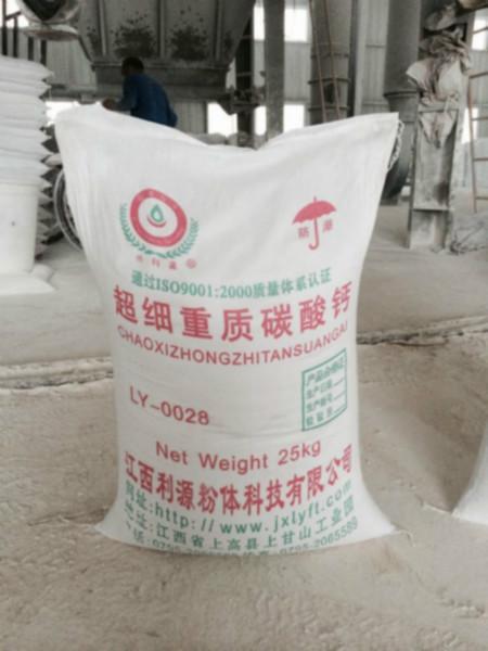 供应重质碳酸钙方解石透明粉硅灰石粉 重质碳酸钙滑石粉硅灰石粉厂家