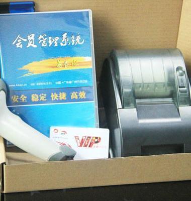 会员卡管理系统图片/会员卡管理系统样板图 (1)