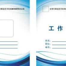 供应北清路新年台历挂历设计印刷图片