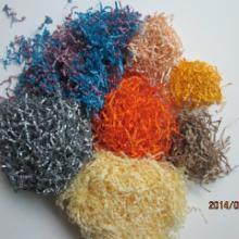 供应纸碎丝生产,纸碎丝厂家,纸碎丝厂家电话,纸碎丝厂家供应图片