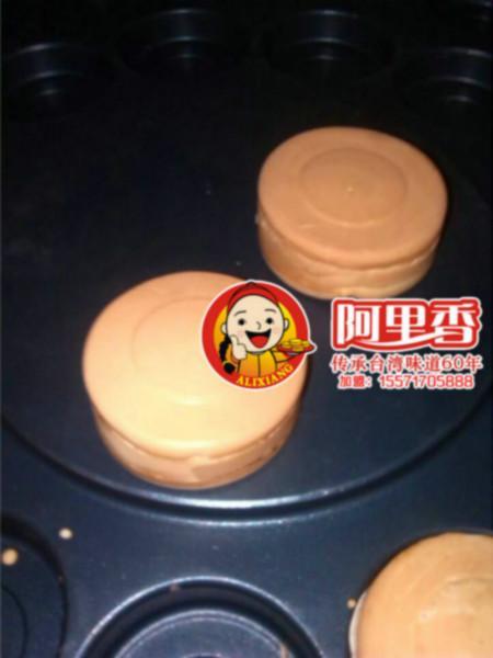 阿里香红豆饼机五谷鱼机销售服务中心