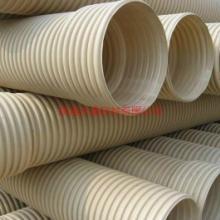 供应耐腐蚀PVC钢带加强版双壁波纹管 耐腐蚀PVC双壁波纹管批发